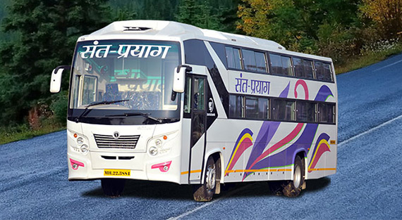 Cancel Bus Ticket Online